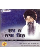 Sukh Na Naam Bin - Audio CD By Harjinder Singh Ji Srinagr Wale