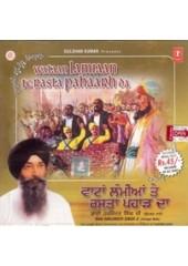 Vatan Lamian Te Rasta Pahaar Da - Audio CD By Harjinder Singh Ji Srinagar Wale