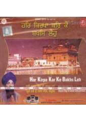 Har Kirpa Kar Kai Bakhas Laiho - Audio CDs By Bhai Harnam Singh Ji