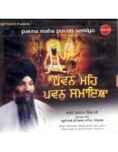 Pavnai Maih Pavan Samaya - Audio CDs By Bhai Harnam Singh Ji