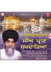 Jee Praan Sukhdatia - Audio CDs By Bhai Inderjit Singh Ji Khalsa
