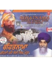 Raihaitnama - Rehini Rahai Soee Sikh Mera - Audio CDs By Bhai Inderjit Singh Ji Khalsa