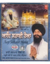 Aap Sahai Hoa - Audio CDs By Bhai Jagtar Singh Ji