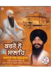 Karte No Salahe - Audio CDs By Bhai Jagtar Singh Ji