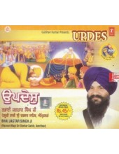 Updes  - Audio CDs By Bhai Jagtar Singh Ji