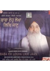 Baba Eho Lekha Likh Jaan - Audio CDs By Bhai Jasbir Singh Ji Khalsa