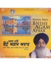 Mahal Meh Baithe Agam Apar - Audio CDs By Bhai Jasbir Singh Ji Khalsa