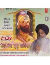 Mera Baid Guru Govinda - Audio CDs By Bhai Jasbir Singh Ji Khalsa