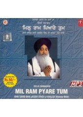 Mil Ram Piare Tum - Audio CDs By Bhai Jasbir Singh Ji Khalsa