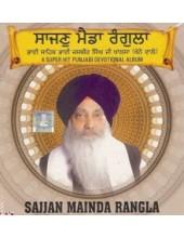 Sajan Maida Rangula - Audio CDs By Bhai Jasbir Singh Ji Khalsa