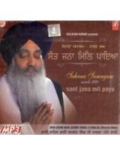 Sant Jana Mil Paya - Audio CDs By Bhai Jasbir Singh Ji Khalsa
