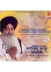 Satgur Aagu Janiyai - Audio CDs By Bhai Jasbir Singh Ji Khalsa