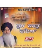 Tum Karho Daya - Audio CDs By Bhai Jasbir Singh Ji Khalsa