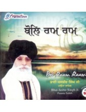Bol Ram Ram - Audio CDs By Bhai Jasbir Singh Ji