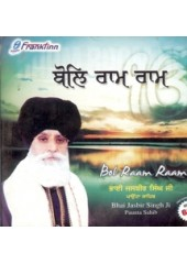 Bol Ram Ram - Audio CDs By Bhai Jasbir Singh Ji
