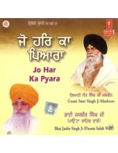 Jo Har Ka Pyara - Audio CDs By Bhai Jasbir Singh Ji