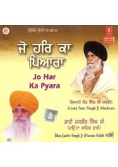 Jo Har Ka Pyara - Audio CDs By Bhai Jasbir Singh Ji