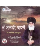 Tu Sabhni Thayin - Audio CDs By Bhai Jasbir Singh Ji