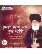Tumri Kirpa Maih Sookh Ghanere - Audio CDs By Bhai Jasbir Singh Ji