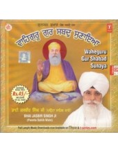 Waheguru Gur Sabad Sunaya - Audio CDs By Bhai Jasbir Singh Ji