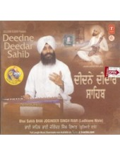 Deedne Deedar Sahib - Audio CDs By Bhai Joginder Singh Riar
