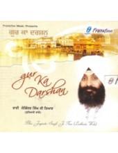 Gur Ka Darshan - Audio CDs By Bhai Joginder Singh Riar