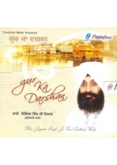 Gur Ka Darshan - Audio CDs By Bhai Joginder Singh Riar