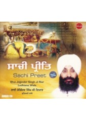 Sachi Preet - Audio CDs By Bhai Joginder Singh Riar