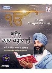 Salok Bhagat Kabir Ji - Audio CDs By Bhai Joginder Singh Riar