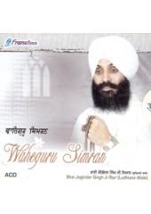 Waheguru Simran - Audio CDs By Bhai Joginder Singh Riar