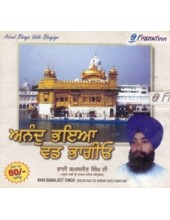 Anand Bhaya Vad Bhagio - Audio CDs By Bhai Kamaljit Singh Ji