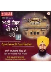 Apne Sevak Ki Aapai Rakhai - Audio CDs By Bhai Kamaljit Singh Ji