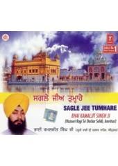 Sagle Jee Tumhare - Audio CDs By Bhai Kamaljit Singh Ji