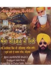 Aisa Satgur Je Milai - Audio CDs By Bhai Lakhwinder Singh Ji