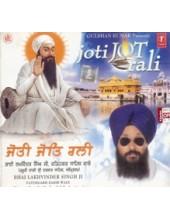 Joti Jot Rali - Audio CDs By Bhai Lakhwinder Singh Ji