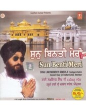 Sun Benti Meri - Audio CDs By Bhai Lakhwinder Singh Ji