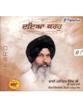Daya Karo - Audio CDs By Bhai Maninder Singh Ji Sri Nagar wale