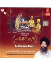 Na Udikin Dadiye - Audio CDs By Bhai Maninder Singh Ji Sri Nagar wale