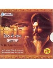 Tin ke Kaaj Savarta - Audio CDs By Bhai Maninder Singh Ji Sri Nagar wale