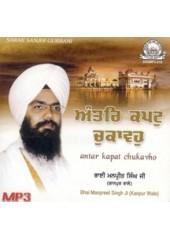 Antar Kapat Chukavho - MP3 CDs By Bhai Manpreet Singh Ji Kanpuri