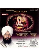 Arjan Guru - Audio CDs By Bhai Manpreet Singh Ji Kanpuri