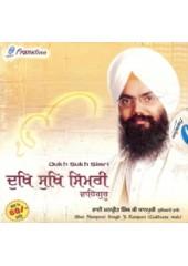 Dukh Sukh Simri - Audio CDs By Bhai Manpreet Singh Ji Kanpuri
