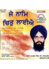 Je Naam Chit Laiye - Audio CDs By Bhai Manpreet Singh Ji Kanpuri