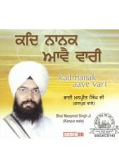 Kad Nanak Aavai Vari - Audio CDs By Bhai Manpreet Singh Ji Kanpuri