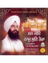 Man Jeevai Naam Sun Tera - MP3 CDs By Bhai Manpreet Singh Ji Kanpuri