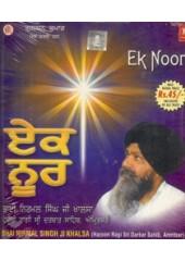 Ek Noor - Audio CDs By Padamshri Bhai Nirmal Singh Ji