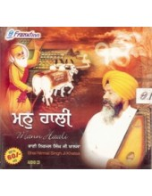 Man Hali - Audio CDs By Padamshri Bhai Nirmal Singh Ji