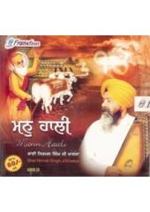 Man Hali - Audio CDs By Padamshri Bhai Nirmal Singh Ji