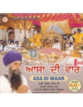 Asa Di Vaar - Audio CDs By Bhai Pishora Singh Ji