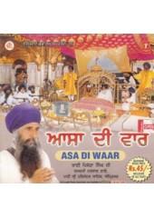 Asa Di Vaar - Audio CDs By Bhai Pishora Singh Ji